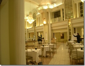 Arcadian Court 2