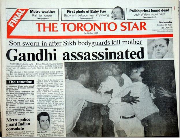 75.  Oct. 31, 1984